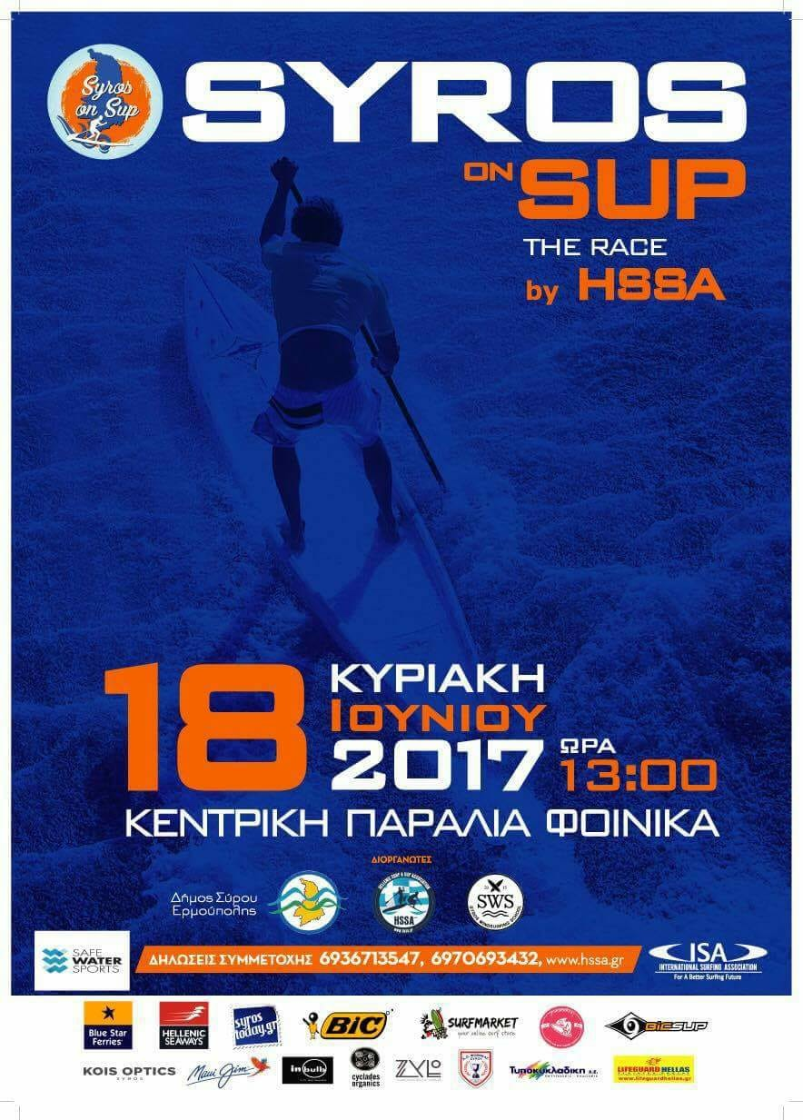 Syros_On_Sup